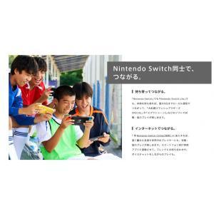 LY★Nintendo Switch Lite イエロー 任天堂【小さく、軽く、持ち運びやすい。携帯専用のNintendo Switch】HDH-S-YAZAA  4902370542936|finebookpremiere|07