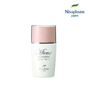 ニナファーム UV エマルジョンミュー 日焼け止め・美容液