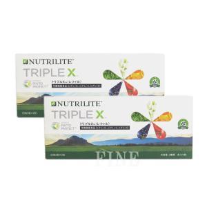 【新パッケージ・セット価格】アムウェイ トリプルX(レフィル) AMWAY 新トリプルX 栄養機能食品(ビタミンB1、ビタミンC、ビタミンE) 2箱セット