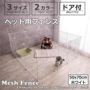 ペット 用 フェンス ドア 付 室内 サークル 広い ケージ ゲート 犬 猫 うさぎ ウサギ 飼育 ...