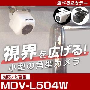 MDV-L504W ケンウッド バックカメラ カメラケーブルセット 接続ケーブル CA-C100互換 カメラ ナビ mdvl504w|finepartsjapan