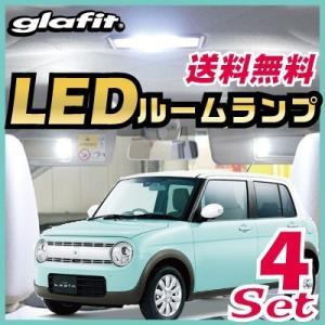 新型 ラパン LEDルームランプ X S LAPIN HE33S 保証6