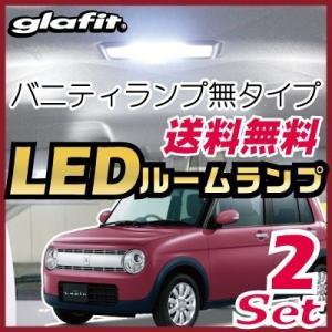 新型ラパン LEDルームランプ L G LAPIN HE33S  保証6