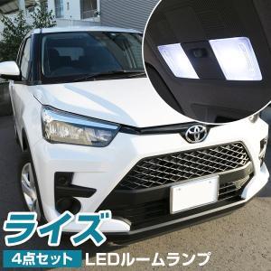 ライズ RAIZE LEDルームランプ LED ルームランプ 室内 車内 車内灯 カスタム DIY ...