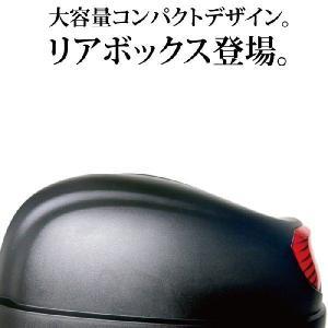 リアボックス 大容量 コンパクト トップボックスケース 黒 白 シルバー|finepartsjapan