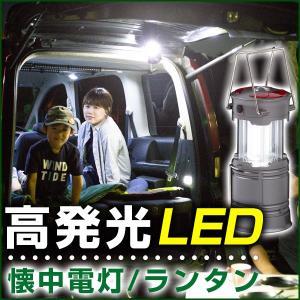 LEDライト 懐中電灯 ランタン LED USB 充電 電池 防災 明るい コンパクト キャンプ B...