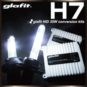 glafit HID H7 35W HIDキット専用説明書 瞬光 【保証期間12ヶ月】 glafit glafit. グラフィット|finepartsjapan