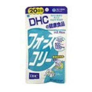 人気のダイエットサプリ「DHC」フォースコリー 20日分