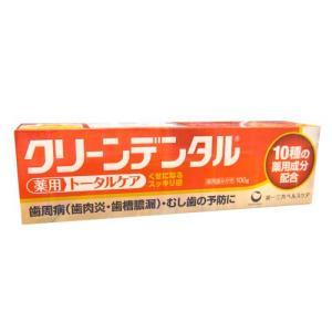 薬用歯磨き「第一三共」 クリーンデンタル 100g