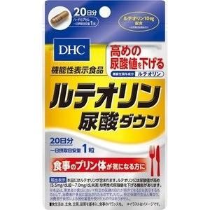 「DHC」 ルテオリン尿酸ダウン 20日分 20粒 (機能性表示食品) 「健康食品」
