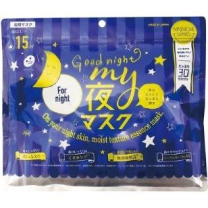 「ジャパンギャルズ」 MAINICHI MY夜マスク 30枚入 「化粧品」