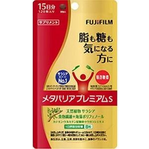 「あすつく対応」「富士フイルム」 メタバリア プレミアムS 120粒 「健康食品」
