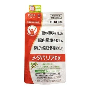 「あすつく対応」「富士フイルム」 メタバリアEX 120粒 (機能性表示食品) 「健康食品」 薬のファインズファルマ