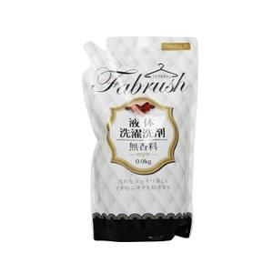 「ロケット石鹸」 アドグッド ファブラッシュ 衣料用液体洗剤 無香料 詰替 900g 「日用品」|薬のファインズファルマ