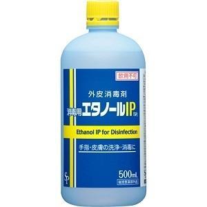 「サイキョウ・ファーマ」 消毒用エタノール IP 500mL 「指定医薬部外品」