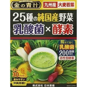 「日本薬健」 金の青汁 25種の純国産野菜 乳酸菌×酵素 3.5g×30包 「健康食品」
