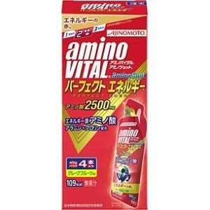 「味の素」 アミノバイタル アミノショット パーフェクトエネルギー 45g×4本入 「健康食品」
