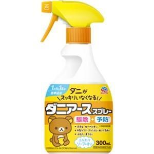 お掃除前に ダニはまず、駆除。  スプレーするだけで、 簡単にダニを駆除し増殖抑制効果が1ヵ月続きま...