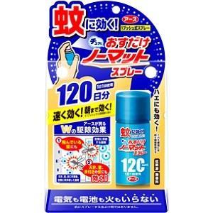 薬剤がお部屋中に素早く広がり、 空間に浮遊する薬剤で、飛んでいる蚊に素早く効く!  天井、壁、床に付...