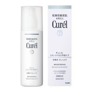 「花王」 キュレル 美白化粧水2 (しっとり...の関連商品10