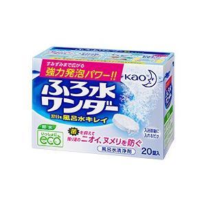 風呂水をきれいに保つ風呂水清浄剤です。  入浴直後に入れるだけで清浄成分が雑菌の繁殖を抑え、 残り湯...