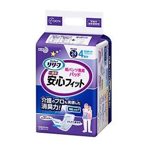 紙パンツと一緒に使う、尿とりパッドです。  前後のテープで、ズレずにピタッ! 紙パンツにそのまま貼れ...