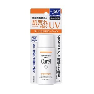 「花王」 キュレル UVローション SPF50+ 60ml 「化粧品」