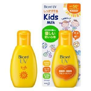 日やけ止め(顔・からだ用)  お子さまのデリケートな肌に使えるSPF50+の日やけ止め。  汗・水・...