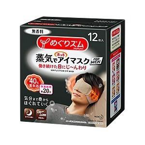 働き続けた目をあったか蒸気で包み込むアイマスク。  心地よい蒸気が目と目もとを温かく包み込み、 はり...