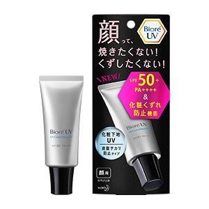 「花王」 ビオレUV SPF50+の化粧下地UV 皮脂テカリ防止タイプ 30g 「化粧品」