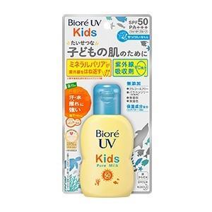 「花王」 ビオレ UV キッズ ピュアミルク 70mL SPF50/PA+++ 顔・からだ用 「化粧...