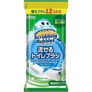 汚れたブラシを流せるから清潔!   ハンドルと、洗剤成分を染み込ませた使い捨てできるブラシから構成さ...
