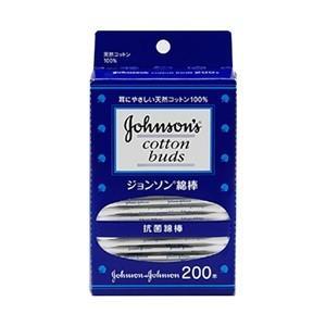 「ジョンソン&ジョンソン」 ジョンソン 天然コットン100% 抗菌綿棒 200本入 「衛生用品」