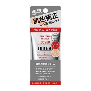 「資生堂」 ウーノ (uno) フェイスカラークリエイター カバー 30g 「化粧品」