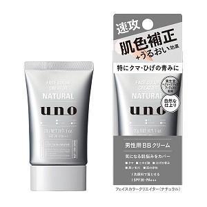 「資生堂」 ウーノ (uno) フェイスカラークリエイター ナチュラル 30g 「化粧品」