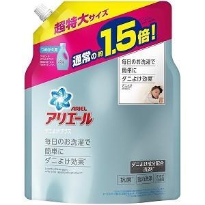 「P&G」 アリエール ジェル ダニよけプラス つめかえ用 超特大サイズ 1.36kg 「日用品」|薬のファインズファルマ