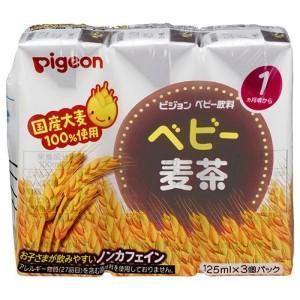 「ピジョン」 ピジョン ベビー飲料 ベビー麦茶 125mL*3本入 「フード・飲料」