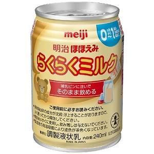 哺乳ビンに注ぐだけの液体タイプ!  安心と安全を考えて、缶につめました。  温める必要はなく、常温の...