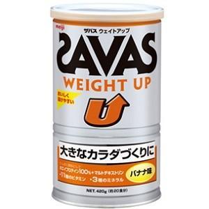 がっしり大きなカラダづくりに  たんぱく原料として、 吸収の良い「ホエイプロテイン」を100%使用し...