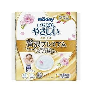 「ユニ・チャーム」 ムーニー 母乳パッド 贅沢プレミアム 102枚入 「衛生用品」