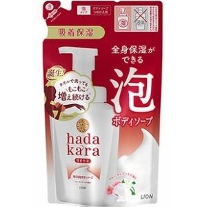 「ライオン」 hadakara(ハダカラ)ボディソープ 泡で出てくるタイプ フローラルブーケの香り ...
