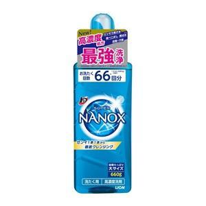 「ライオン」 トップ スーパーNANOX(ナノックス) 本体 大ボトル 660g 「日用品」|薬のファインズファルマ