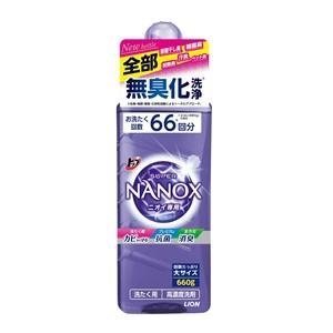 「ライオン」 トップ スーパーNANOX(ナノックス) ニオイ専用 本体 大ボトル 660g 「日用品」|薬のファインズファルマ