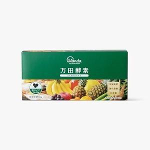 54種類の植物性原材料を使用し、果実の皮や種まで まるごと発酵・熟成させた万田酵素シリーズ。  日本...