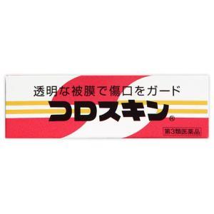 「東京甲子社」 コロスキン 11ml 「第3類医薬品」