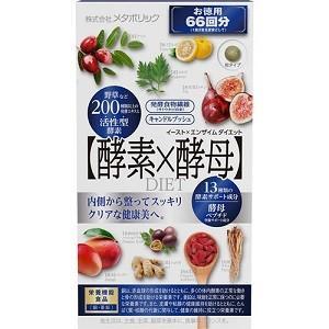 「メタボリック」 イースト×エンザイムダイエット徳用 (132粒) 66回分 (栄養機能食品) 「健康食品」 finespharma