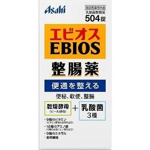 「アサヒ」 エビオス整腸薬 504錠 「指定医薬部外品」