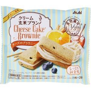 爽やかなレモンを感じる口どけのよいチーズクリームを、  玄米と小麦ブランを練り込み、 はちみつやブル...