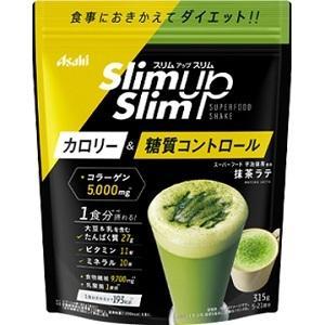 日本由来のスーパーフードである抹茶に酵素をプラスしました。  さらに、コラーゲン、食物繊維、ヒアルロ...