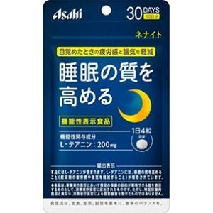「あすつく対応」「アサヒ」 ネナイト 30日分 120粒入 (機能性表示食品) 「健康食品」